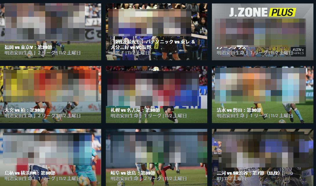 11月2日の例。動画の数が多い