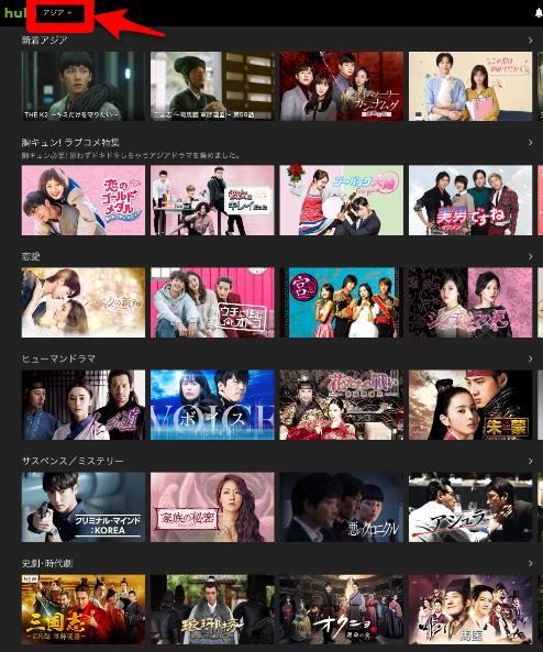 Hulu韓国ドラマ