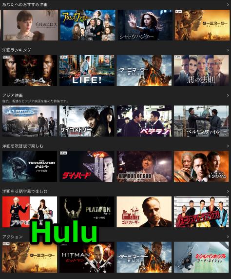 Hulu映画
