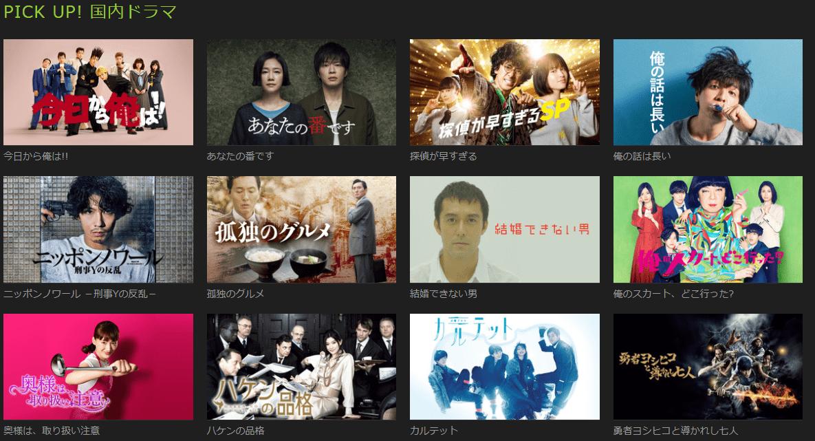 Hulu国内ドラマ