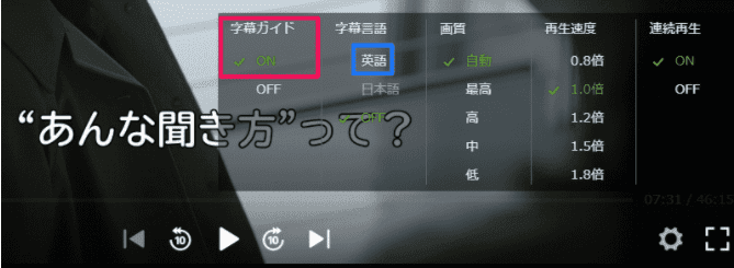 Hulu日本語字幕